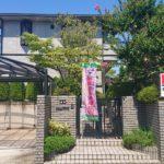 【R3年10月リフォーム完工予定】精華町桜が丘